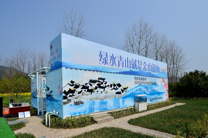 建设美丽乡村污水处理设备